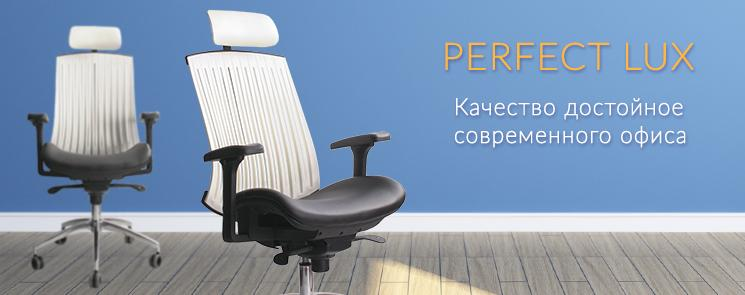 Новинка стул для посетителей Muza